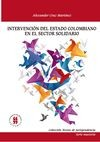 Intervención del estado colombiano en el sector solidario