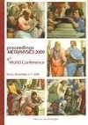 Proceedings Metaphysics 2009. 4th World Conference | comprar en libreriasiglo.com