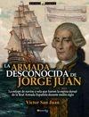 La armada desconocida de Jorge Juan
