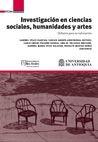 Investigación en ciencias sociales, humanidades y artes