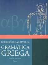 Gramática griega Tomo II. Ejercicios