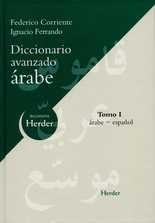 Diccionario avanzado Arabe. Tomo I