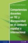 Competencias docentes en TIC y discapacidad en el contexto español e internacional
