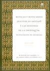 Boticas y boticarios jesuitas en Santafé y las misiones de la orinoquia, Nuevo Reino de Granada 1616-1767   comprar en libreriasiglo.com