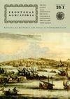 Rev. Fronteras de la historia No.25-1 | comprar en libreriasiglo.com