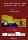 Tránstio migratorio y relaciones bilaterales España-Colombia | comprar en libreriasiglo.com