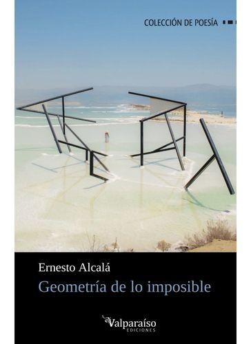 Geometría de lo imposible